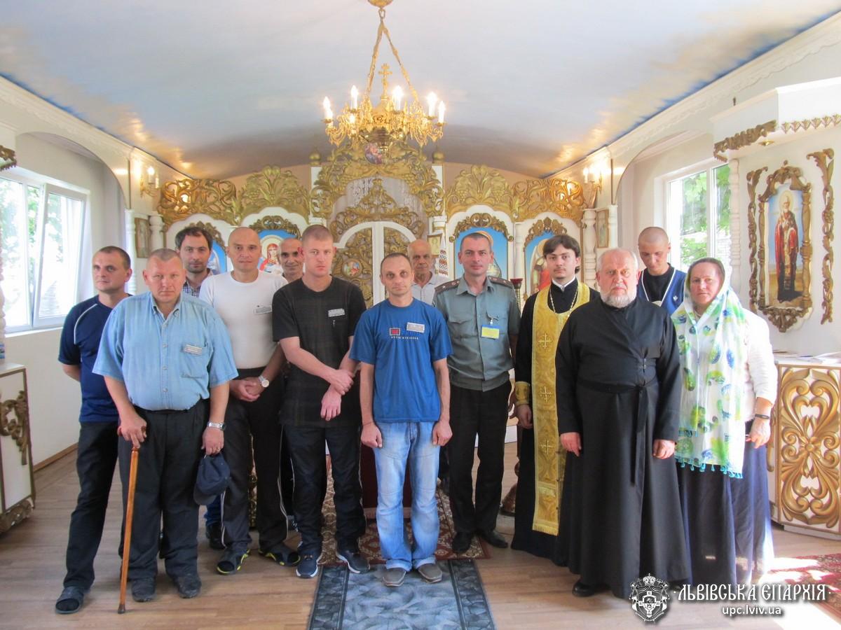 Храм у Личаківській виправній колонії №30 відзначив престольне свято